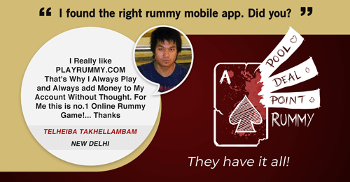 Play Rummy Promotion