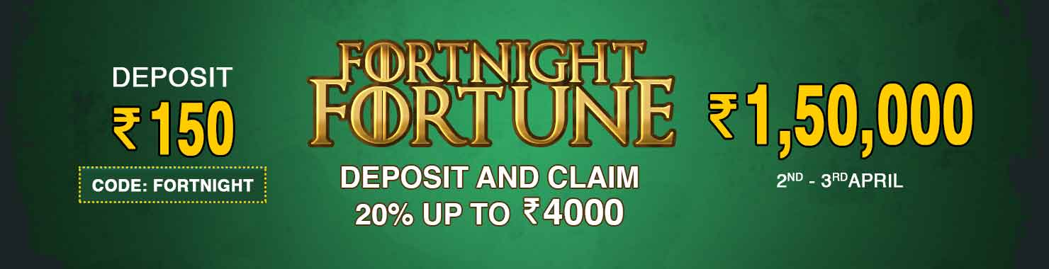 Fortnight Deposit And GamePlay Cashback Contest