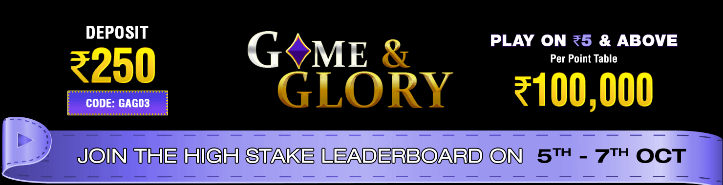 Game And Glory Leaderboard Contest