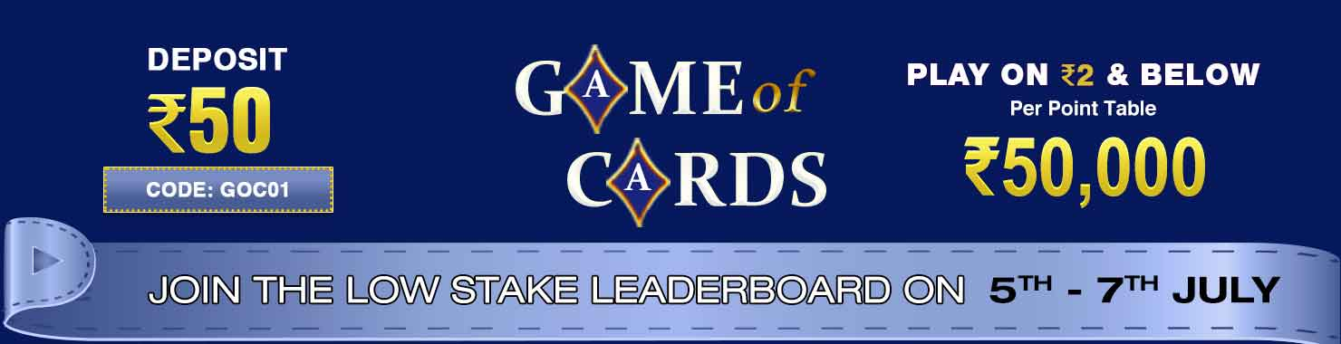 Game of Cards Leaderboard Contest