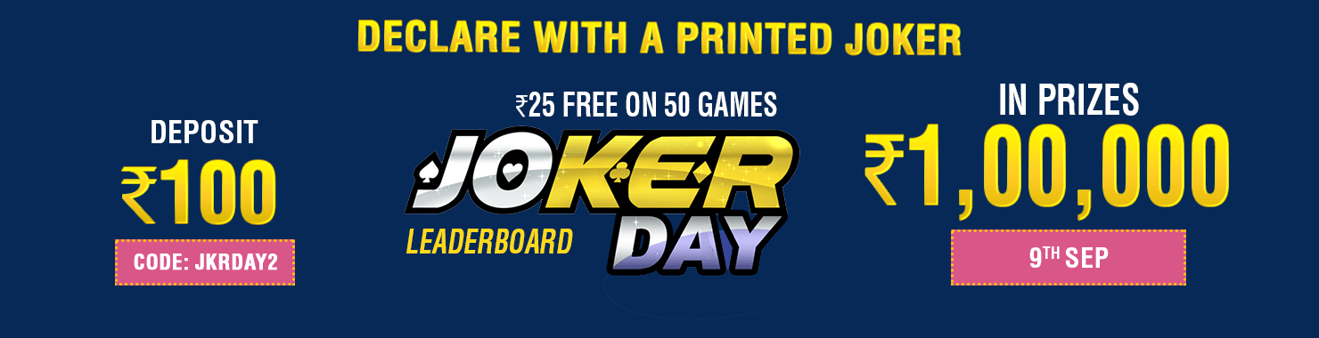 Printed Joker Day Leaderboard