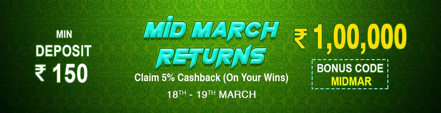 Mid March Returns Winner Bonus Cash Back Contest