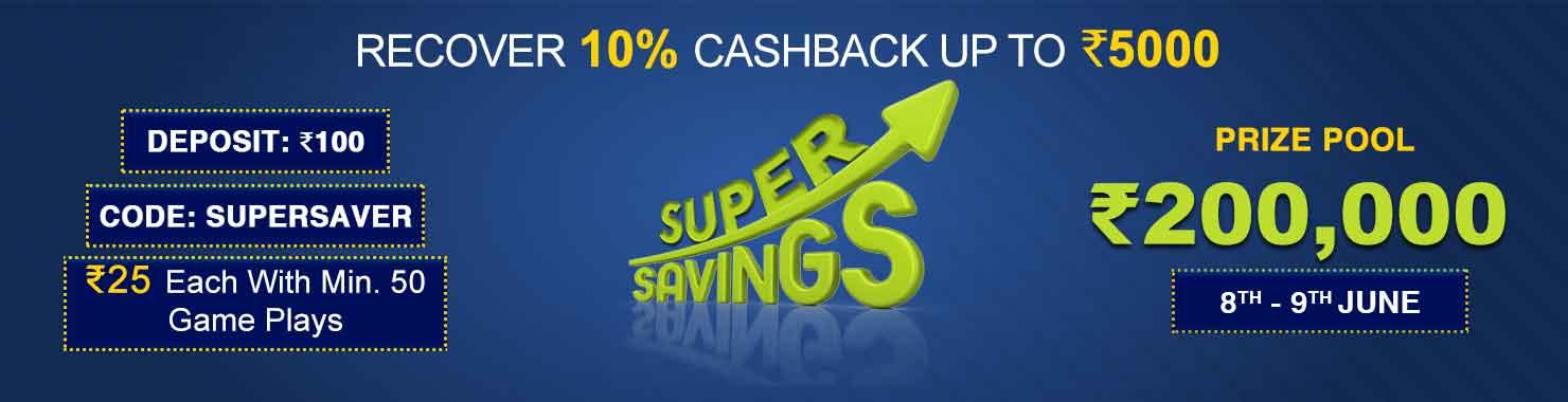 Supper Savings Deposit Cashback
