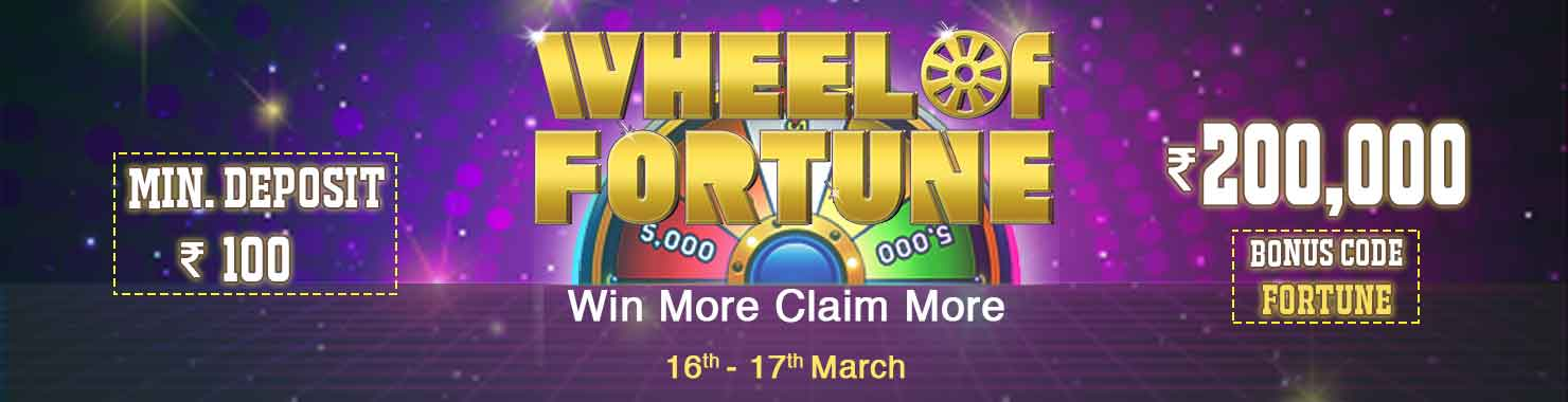 Wheels of Fortune Winner Bonus Contest